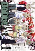 [Imperfect] Doubt Manga Volume 1