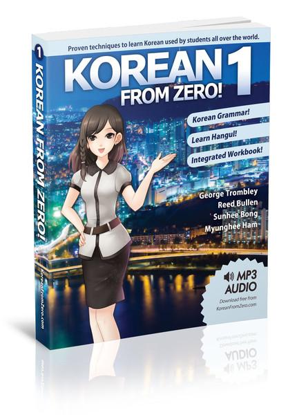 [Imperfect] Korean From Zero Volume 1