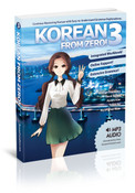 [Imperfect] Korean From Zero Volume 3