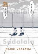 [Imperfect] 21st Century Boys The Perfect Edition Manga