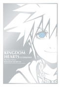 [Imperfect] Kingdom Hearts Ultimania The Story Before Kingdom Hearts III (Hardcover)