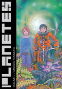 [Imperfect] Planetes Manga Omnibus Volume 2
