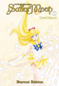[Imperfect] Sailor Moon Eternal Edition Manga Volume 5