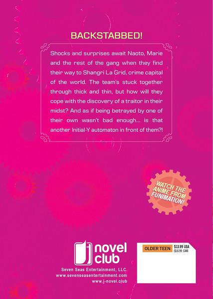 [Imperfect] Clockwork Planet Novel Volume 4