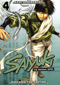 [Imperfect] Saiyuki The Original Series Resurrected Edition Manga Volume 4 (Hardcover)