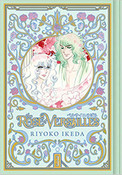 [Imperfect] The Rose of Versailles Manga Volume 3 (Hardcover)
