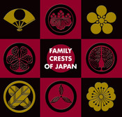 [Imperfect] Family Crests of Japan