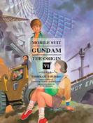 [Imperfect] Mobile Suit Gundam: The Origin Manga Omnibus 6 (Hardcover)