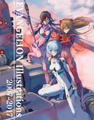 [Imperfect] Evangelion Illustrations 2007-2017 Artbook