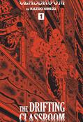 [Imperfect] Drifting Classroom Perfect Edition Manga Volume 1 Hardcover