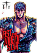 [Imperfect] Fist of the North Star Manga Volume 1 (Hardcover)