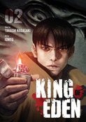 [Imperfect] King of Eden Manga Volume 2