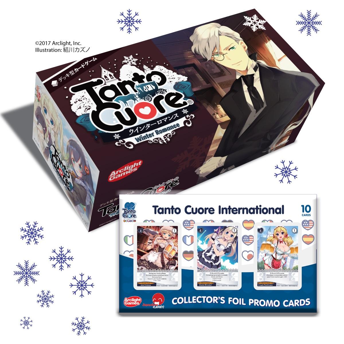 The Tanto Cuore Winter Romance Bundle