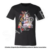 Monster Girl Doctor T-Shirt