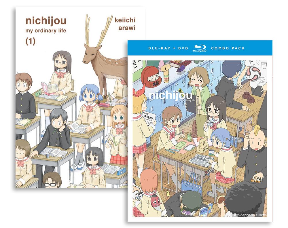 Nichijou Blu-ray/DVD + Manga Bundle NICHBUNDLE