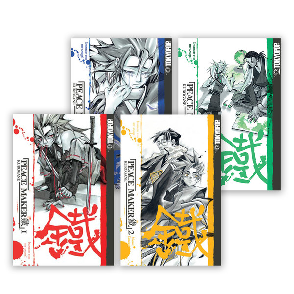 Peacemaker Kurogane Manga (1-4) Bundle