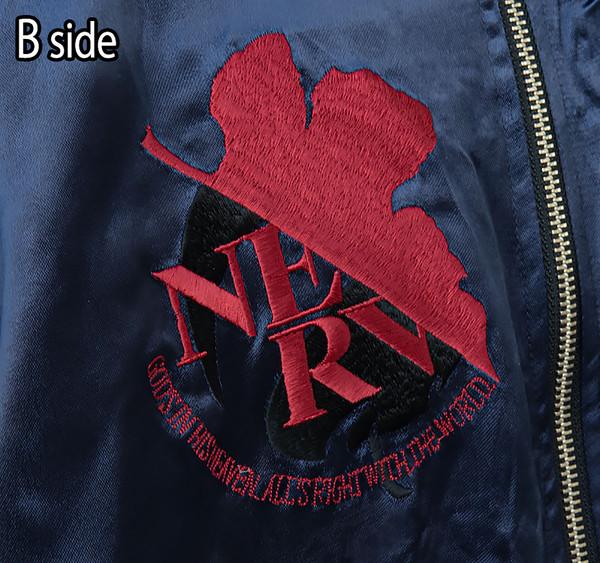 Rei Ayanami Dragon and EVA-01 x Night Cherry Blossoms Rebuild of Evangelion Original Reversible Embroidered Satin Jacket (Import)
