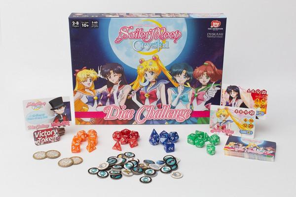 Sailor Moon Game Bundle