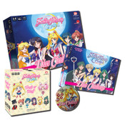 Sailor Moon Game Bundle