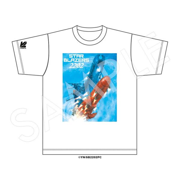 Star Blazers 2202 T-shirt