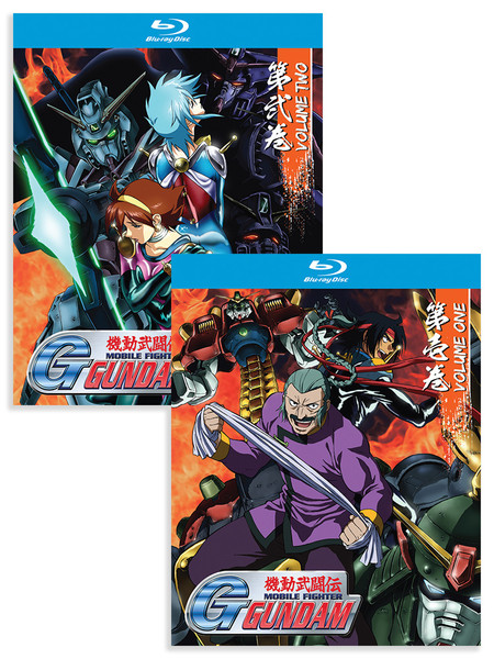 Mobile Fighter G Gundam (Collection 1-2) Blu-ray Bundle