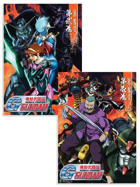 Mobile Fighter G Gundam (Collection 1-2) DVD Bundle