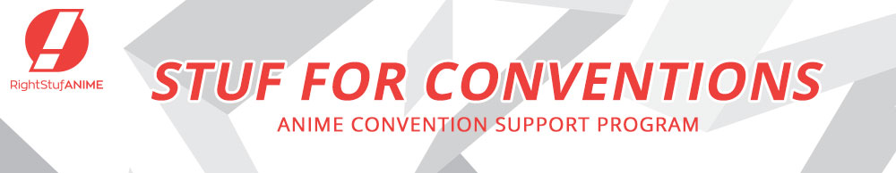 Convention Sponsorship Request