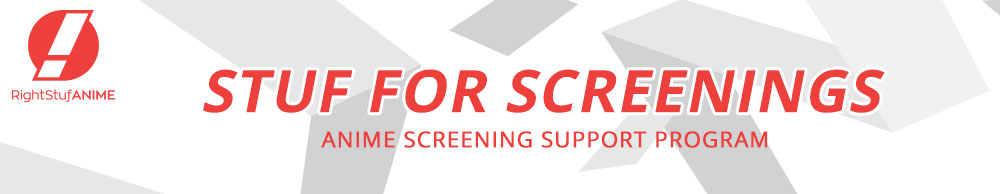 Stuf for Clubs Screening Application